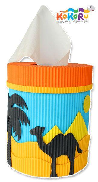 Ramadan Tissue box #kokoru: