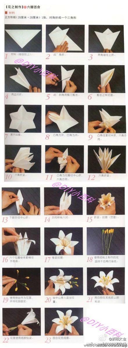 lirios de papel
