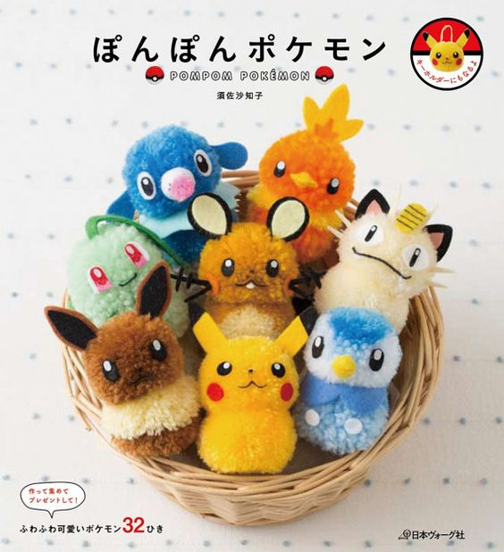 peluches de pokemon diy